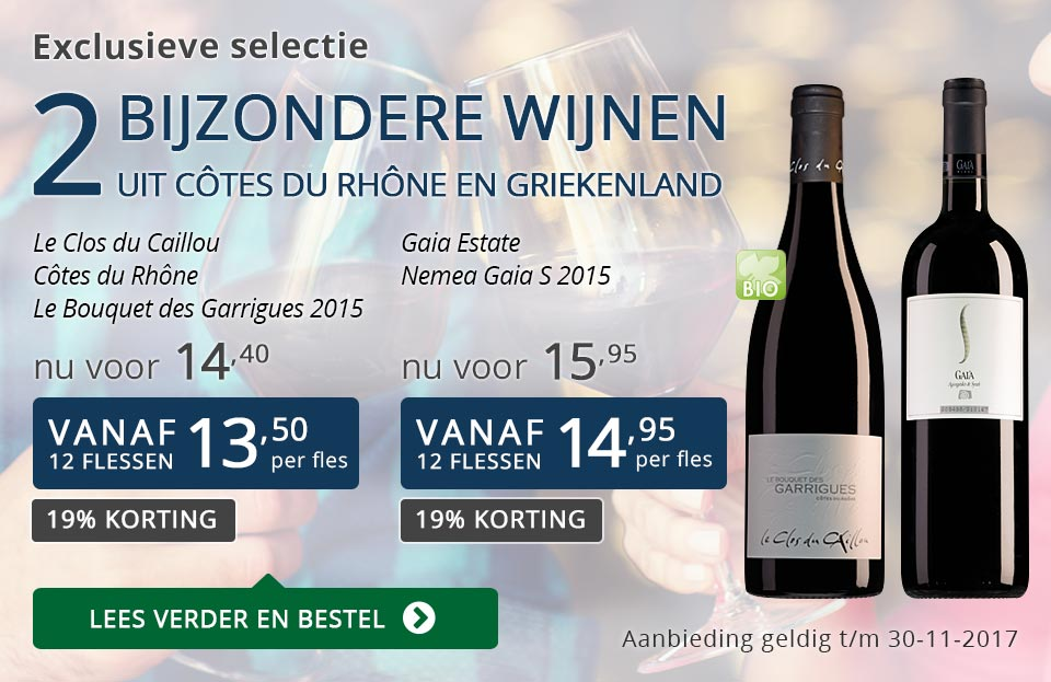 Exclusieve wijnen november 2017 - blauw
