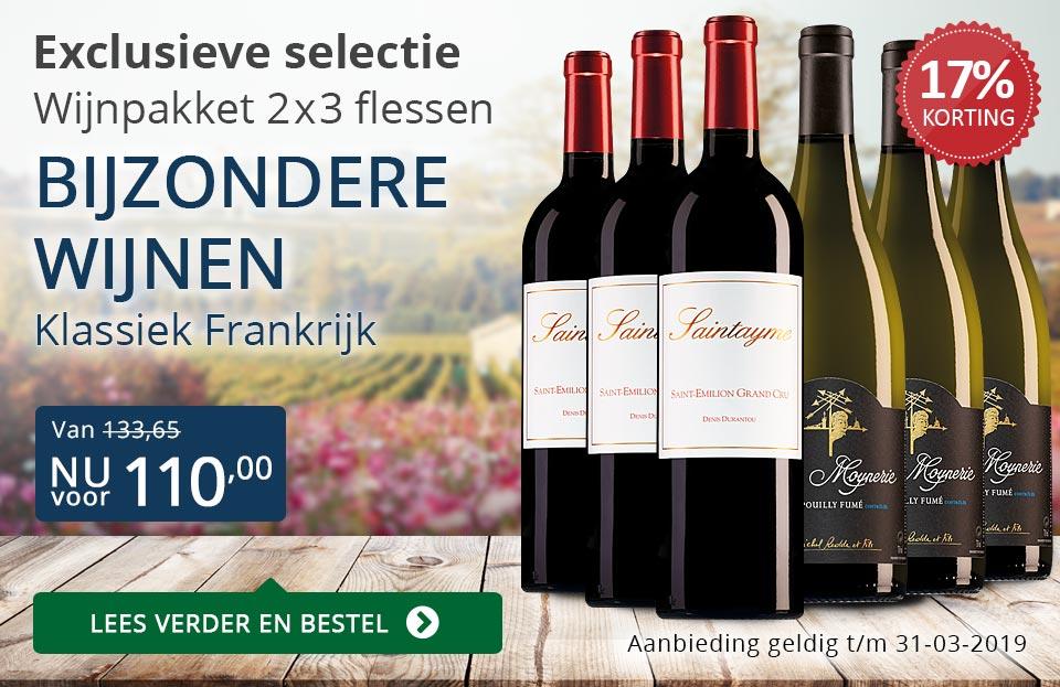 Wijnpakket bijzondere wijnen maart 2019 (110,00) - blauw