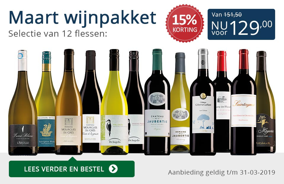 Wijnpakket wijnbericht maart 2019 (129,00) - blauw