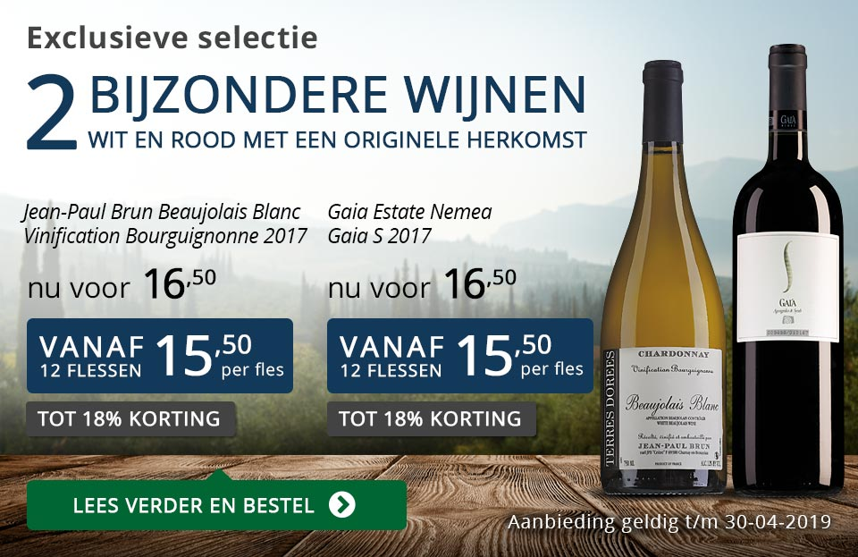 Twee bijzondere wijnen april 2019- blauw